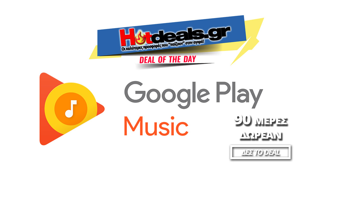 Music deals on google play