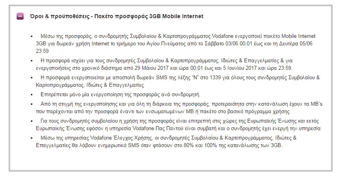 Vodafone 3gb free internet