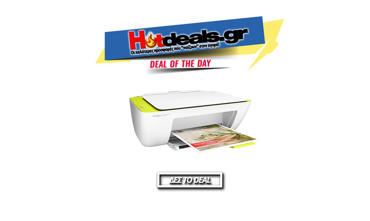 HP-DeskJet-Ink-Advantage-aio-2135-prosfora-mediamarkt-hotdealsgr-