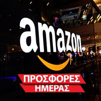 Amazon Ελλάδα Αγορές - Προσφορές Ημέρας