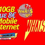 cosmote-whats-up-giga-summeriazo-10gb-mobile-internet-me-8-eyrw-july-2017