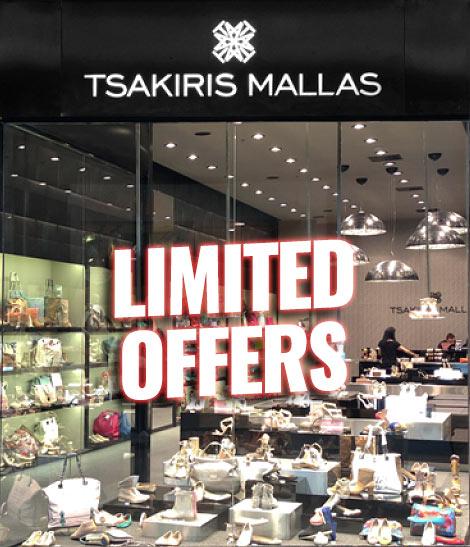 tsakiris-mallas-prosfores-2018-limited-offers-προσφορες-γοβεσ-μποτεσ-μποτακια-