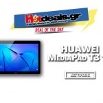 HUAWEI-MediaPad-T3-10-9-6-inch-quadcore-2GB-RAM-16GB-4G-Android-7-tablet-prosfora-germanos-199e