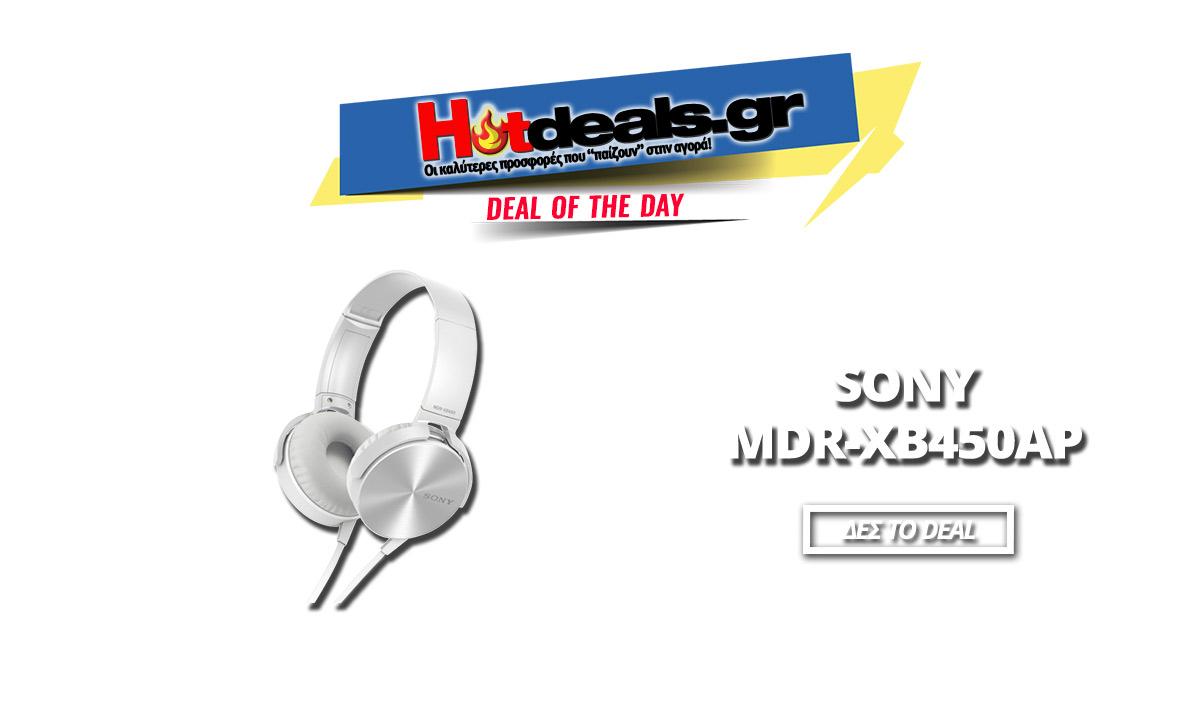 SONY-MDR-XB450APW-Extra-Bass-Headphones--LEYKO-PROSFORA