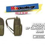 ADIDAS-SAKIDIO-PLATIS-BACKPACK-BP-CLASSIC-SPORT-spartoogr-prosfora-ekptosi-adidas