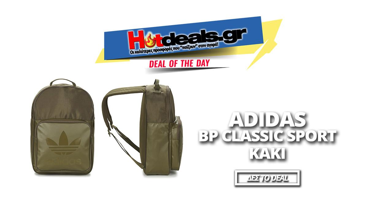 9a107b27df ADIDAS-SAKIDIO-PLATIS-BACKPACK-BP-CLASSIC-SPORT-spartoogr-