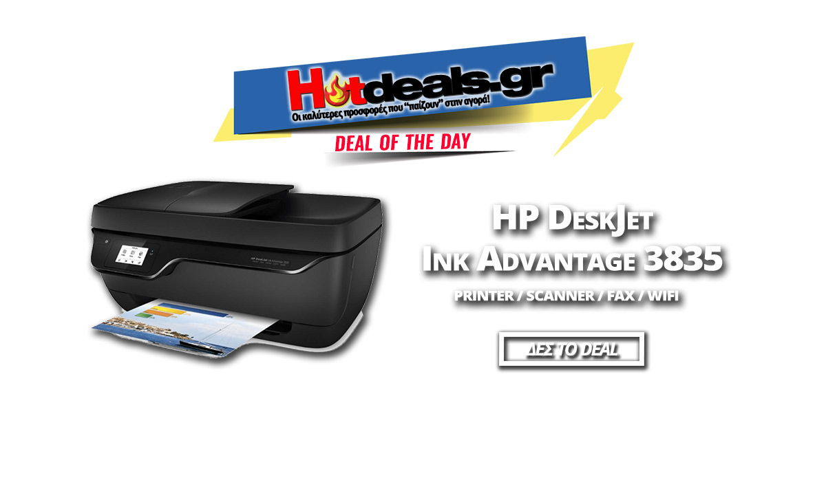 HP-DeskJet-Ink-Advantage-3835---polymhxanhma---ektypwthw--scanner-fax-wifi-wireless-mediamarkt-65e