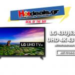 LG-43UJ630V-SMART-TV-UHD-4K-43-INCHES