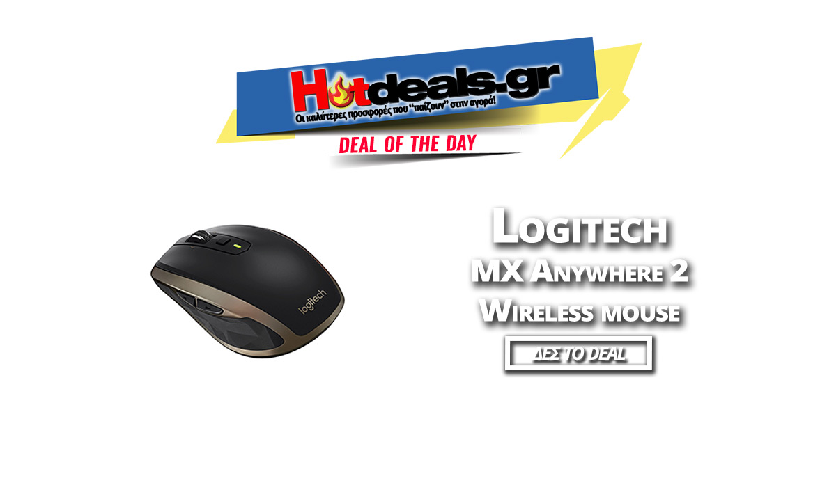 Logitech-MX-Anywhere-2-Wireless-Bluetooth-Mouse-amazoncouk-hotdealsgreece-