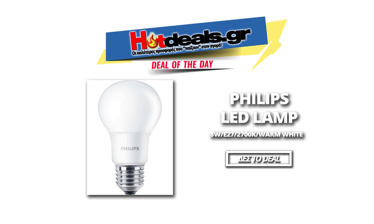 PHILIPS-LED-LAMP-8W-E27-2700K