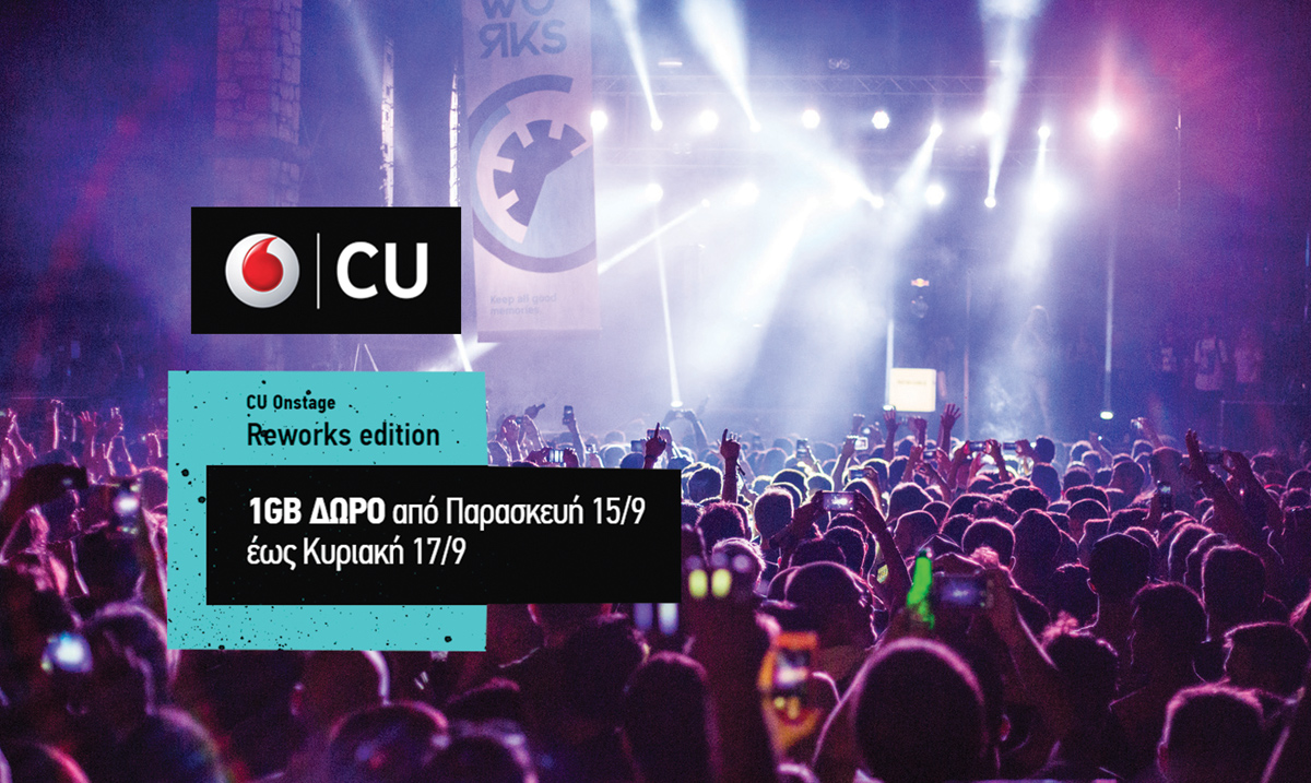 vodafone-cu-1gb-free-mobile-internet-reworks-edition