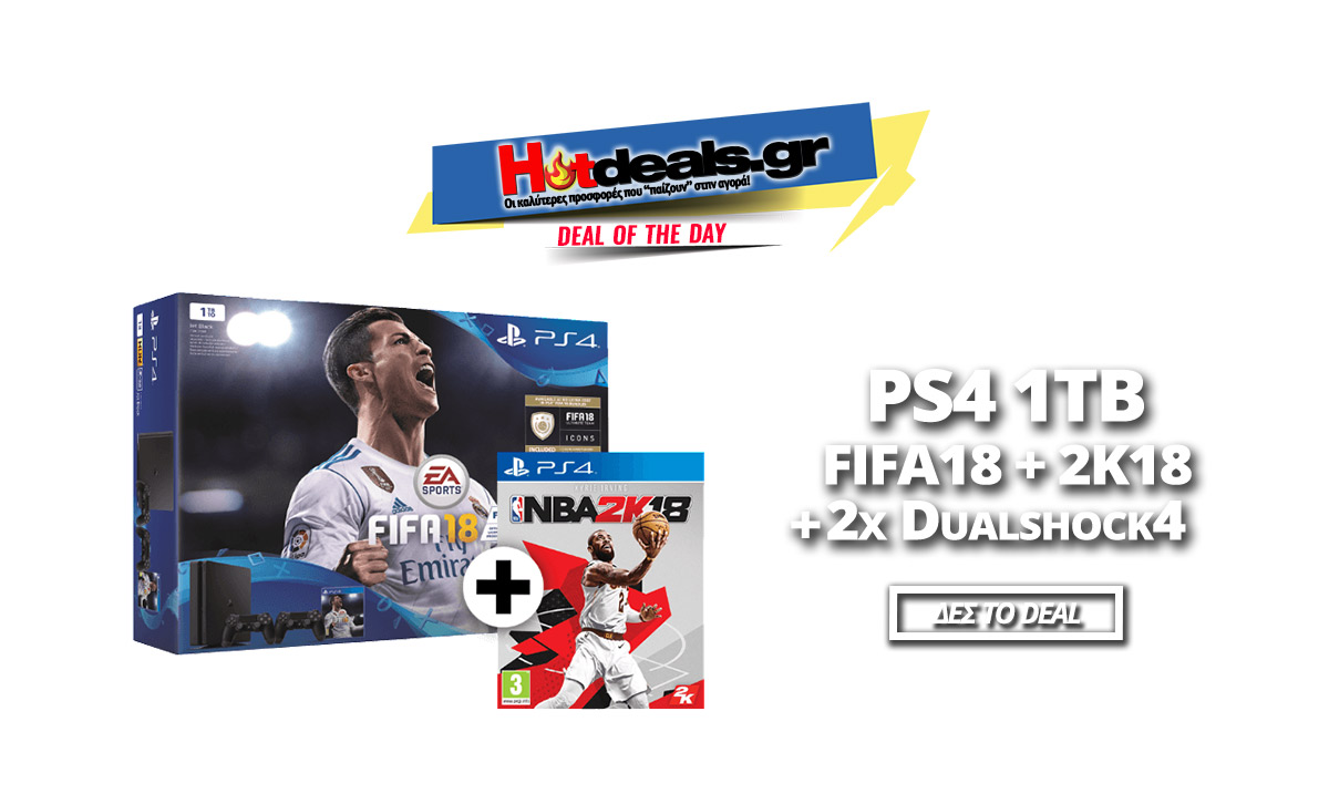 SONY-PS4-1TB-E-Chassis-Black-+-FIFA-18+-2x-Dualshock-4-+-NBA-2K18-prosfora-mediamarkt
