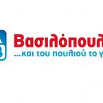 ab-basilopoulos-prosfores-fylladio-ebdomadas-30-10-2017
