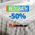 bed-and-bath-koubertes-prosfora-50