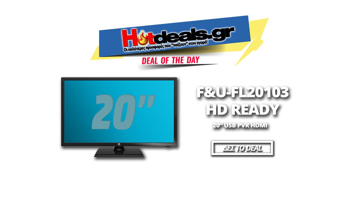 fu-fl20103-hd-ready-usb-pvr-hdmi-20-inches