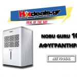 nobu-guru-10l-afygranthras-prosfora-media-markt
