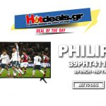 39PHT4112-philips-39-inch-tv-prosfora-mediamarkt-nov-2017-pre-black-friday-offers