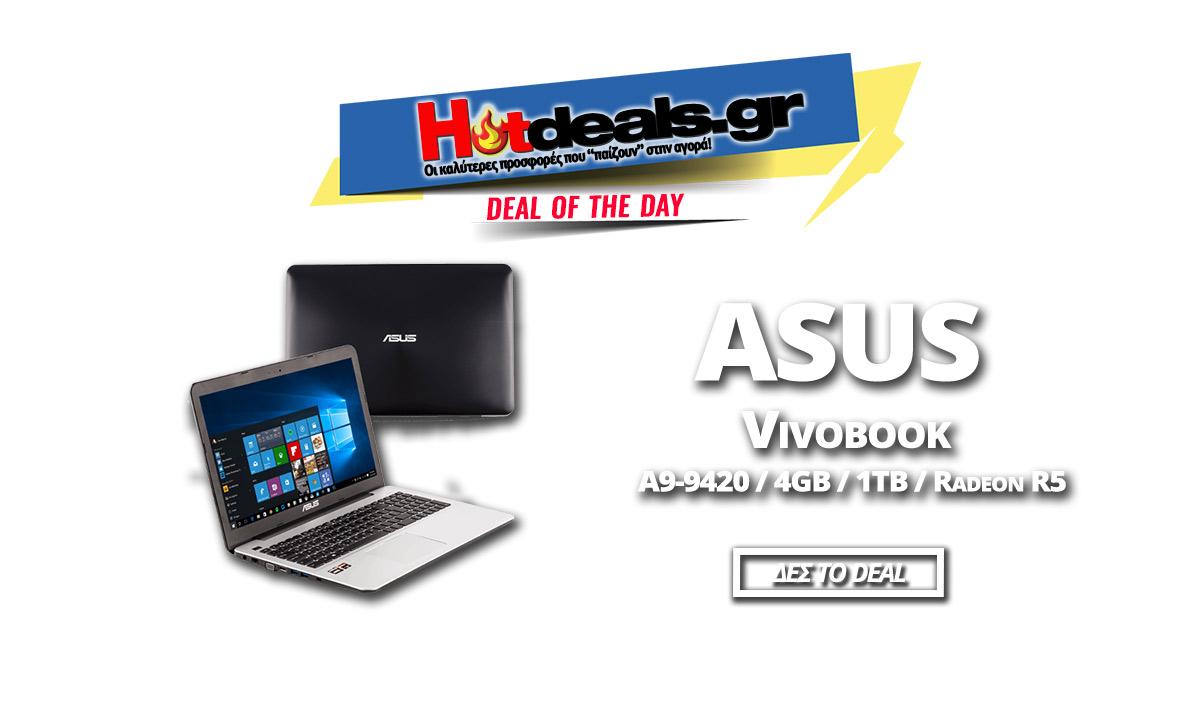 ASUS-vivobook-Full-HD---AMD-A9-9420-4GB-1TB-Radeon-R5