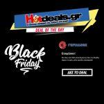 GERMANOS-black-friday-prosfores-ekptoseis-2017-24-11-blackfriday-offers-discounts-hotdealsgr