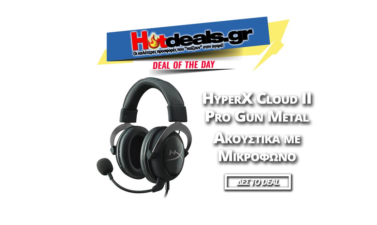 HyperX-Cloud-II-Pro-Gun-Metal-akoustika-kotsovolos