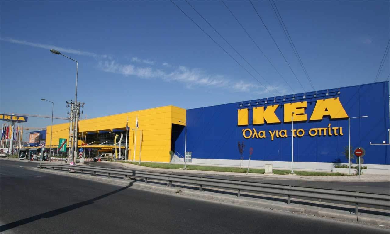 IKEA prosfores katasthma aerodromio athina