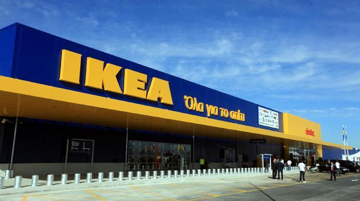 IKEA prosfores katasthma thessalia