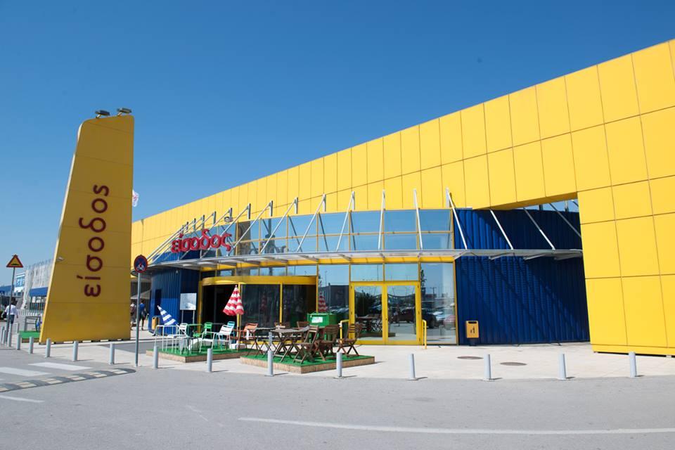 IKEA prosfores katasthma thessaloniki