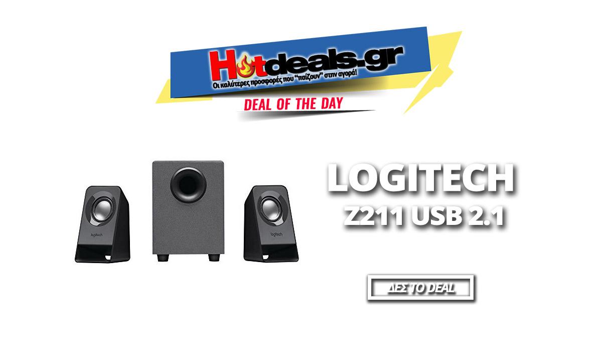Logitech-Z211-USB-2.1---prosfora--mediamarkt--