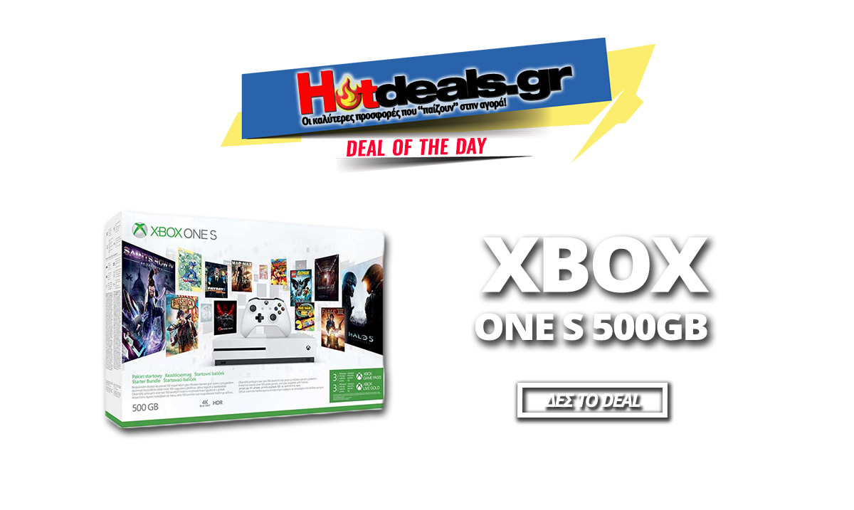 Microsoft-Xbox-One-S-500GB-starter-pack-bundle-prosfora-ekptosi-kotsovolos