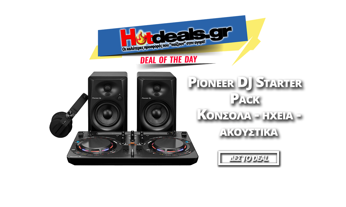 PIONEER-DJ-Starter-Pack-prosfora-mediamarkt