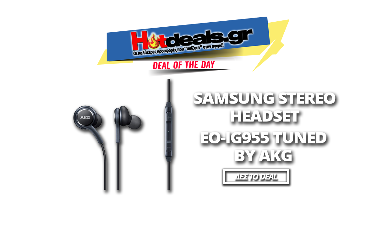 SAMSUNG-STEREO-HEADSET-EO-IG955-TUNED-BY-AKG