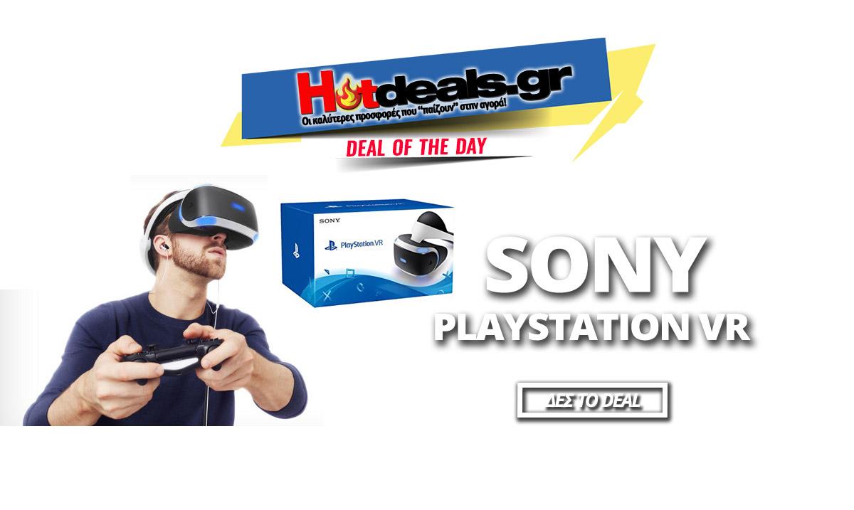 SONY-PlayStation-VR_-Camera-V2_2-Games_Move-Twin-Pack-prosfora-mediamarkt-PS4-VR