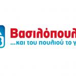 ab-basilopoulos-prosfores-fylladio-ebdomadas-13-11-2017-min