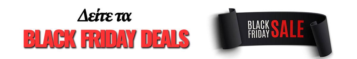 black-friday-deals-hotdealsgr-prosfores-mavri-paraskevi-24-11-2017-