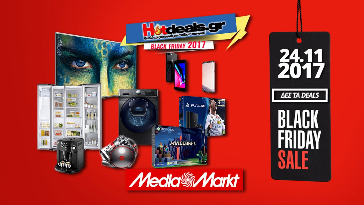 black-friday-mediamarkt-2017-prosfores-ekptoseis-paraskevi-24-noemvriou-TV-Laptop-Tablet-Psygeia-Plynthria-AirCondition-Thleoraseis-PS4-XBOX--