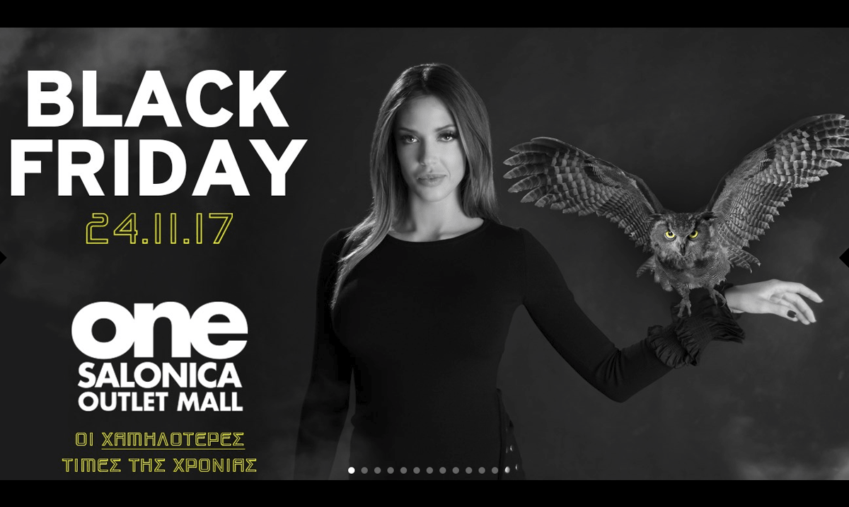 black-friday-one-salonica-min