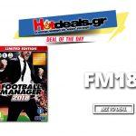 football-manager-2018-review-agora-kai-timi---fm2018-agora-mediamarkt-public-kotsobolos-MAIN-