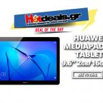 huawei-mediapad-t3-tablet-2gb-16gb-kotsovolos-99e
