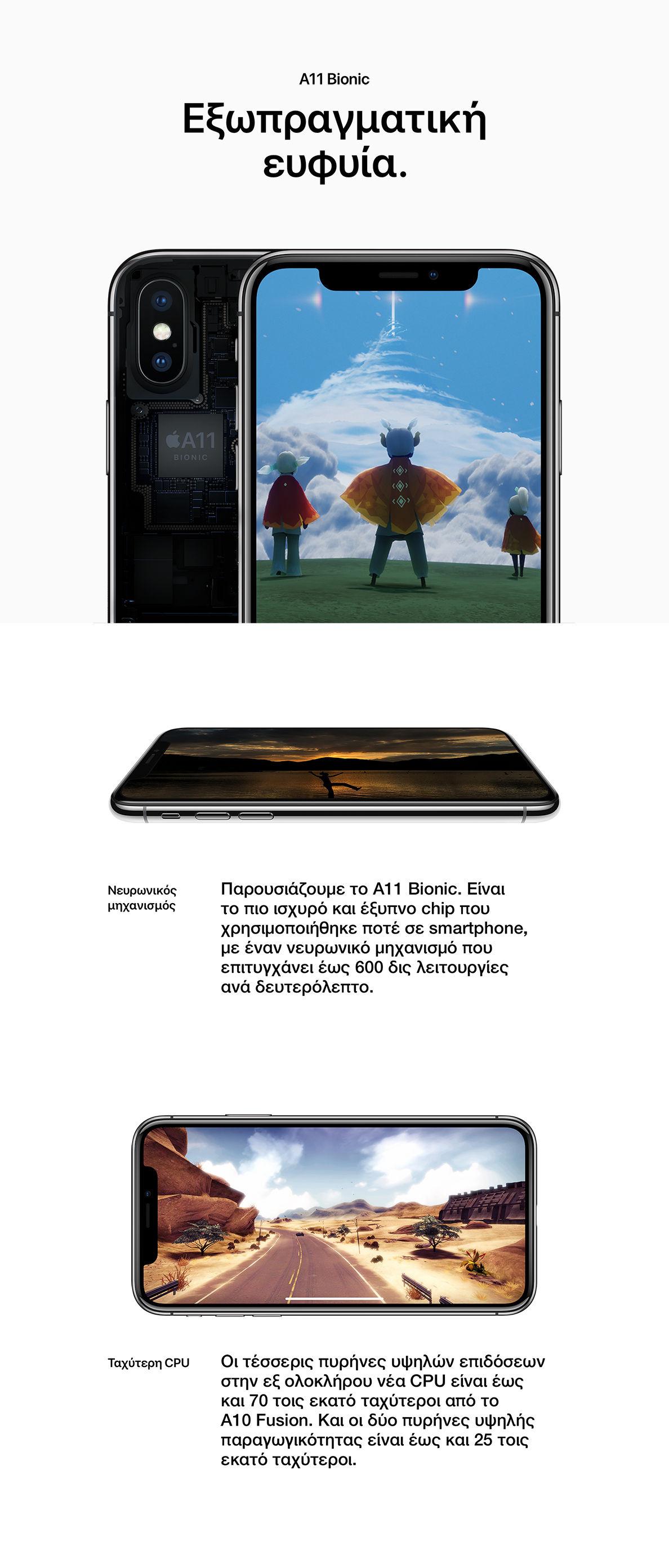 iPhonex-agora-Ellada-Mediamarkt-public-kotsovolos-germanos-iPhoneX-diathesimo-gia-paraggelia-november-2017 (10)