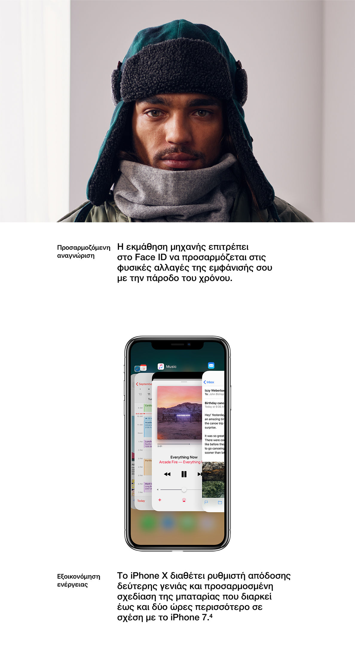 iPhonex-agora-Ellada-Mediamarkt-public-kotsovolos-germanos-iPhoneX-diathesimo-gia-paraggelia-november-2017 (11)