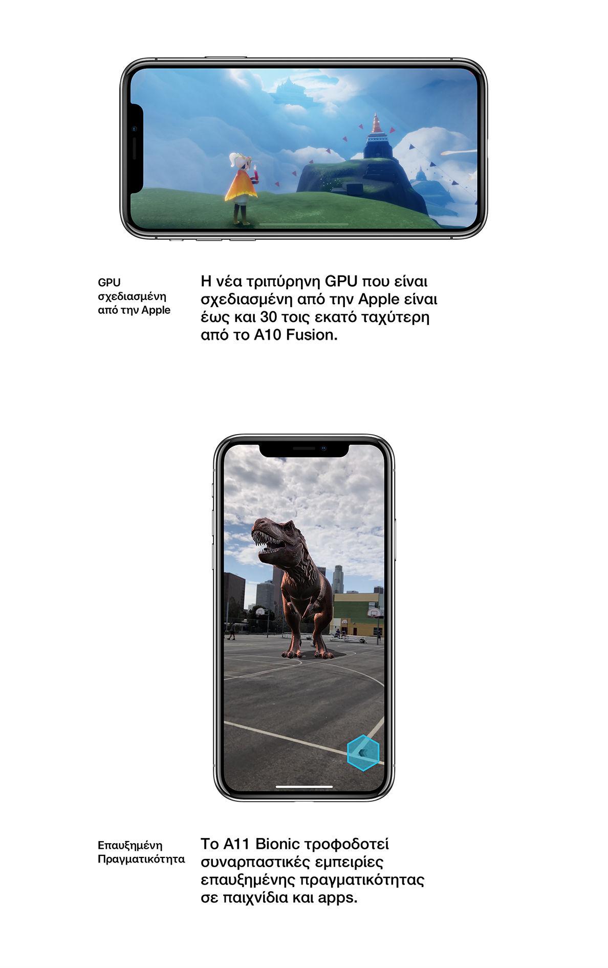 iPhonex-agora-Ellada-Mediamarkt-public-kotsovolos-germanos-iPhoneX-diathesimo-gia-paraggelia-november-2017 (12)