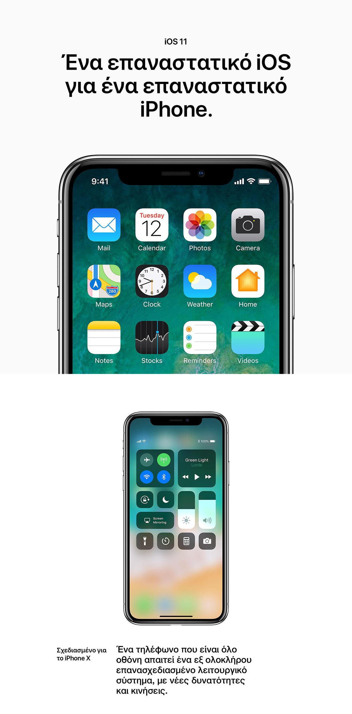 iPhonex-agora-Ellada-Mediamarkt-public-kotsovolos-germanos-iPhoneX-diathesimo-gia-paraggelia-november-2017 (14)