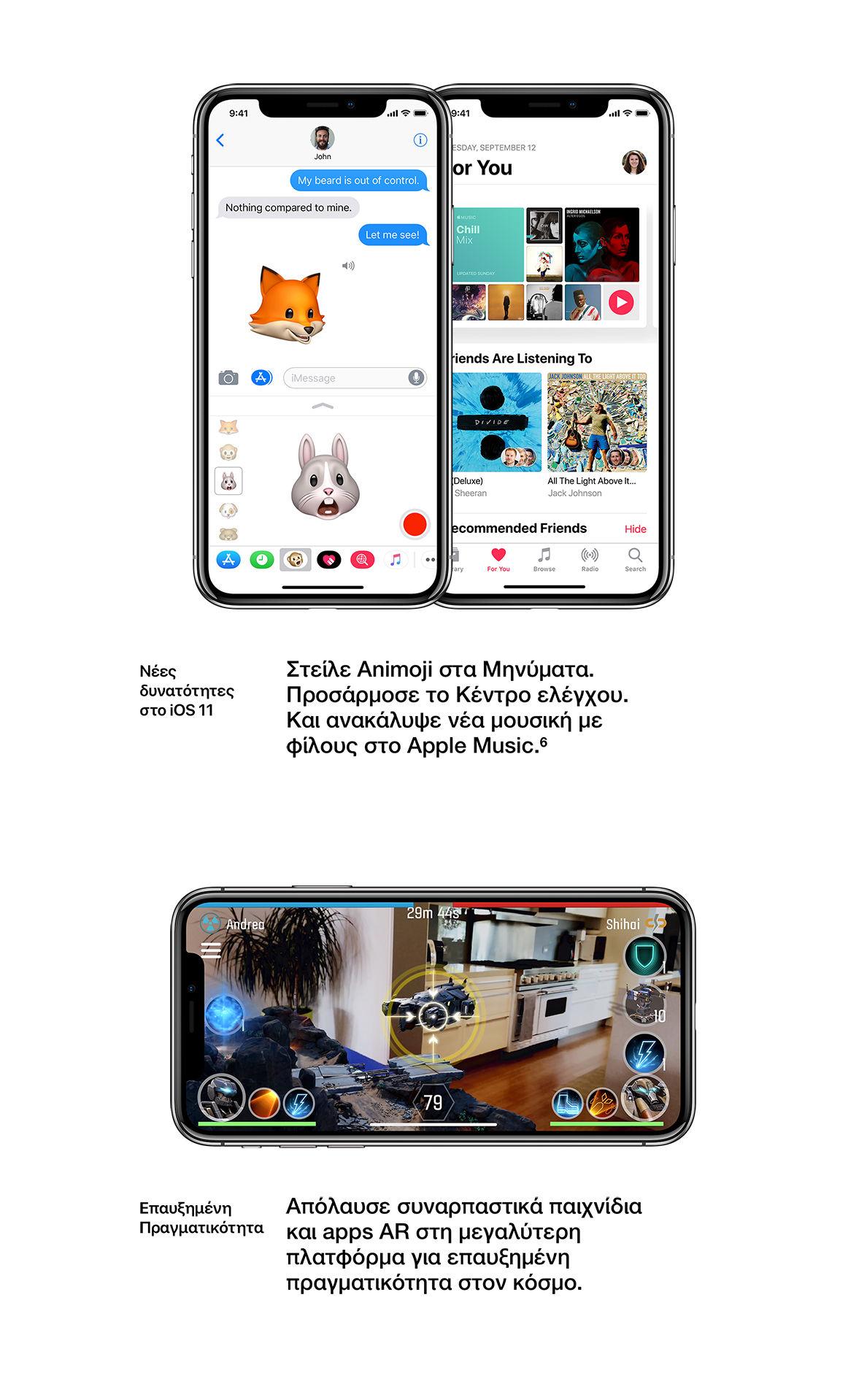 iPhonex-agora-Ellada-Mediamarkt-public-kotsovolos-germanos-iPhoneX-diathesimo-gia-paraggelia-november-2017 (15)