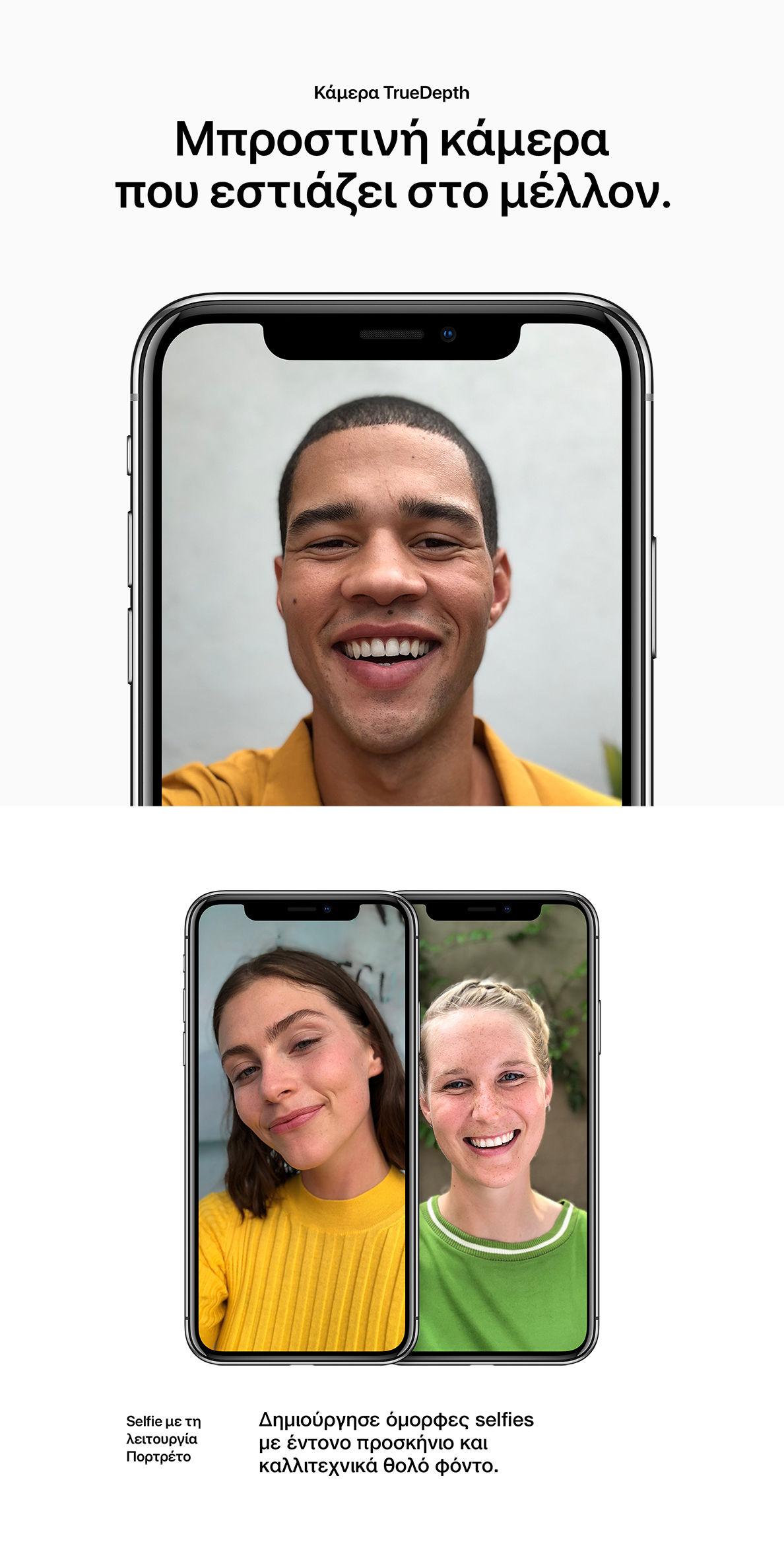 iPhonex-agora-Ellada-Mediamarkt-public-kotsovolos-germanos-iPhoneX-diathesimo-gia-paraggelia-november-2017 (7)
