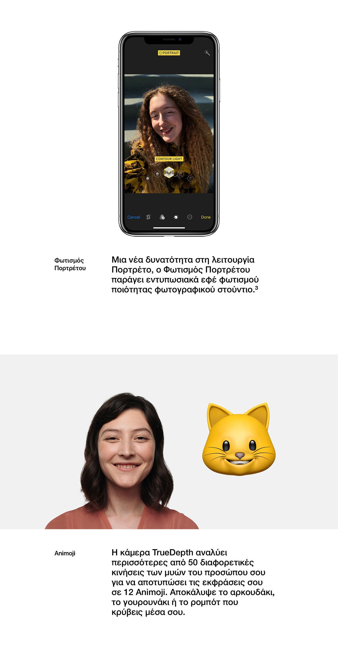 iPhonex-agora-Ellada-Mediamarkt-public-kotsovolos-germanos-iPhoneX-diathesimo-gia-paraggelia-november-2017 (8)