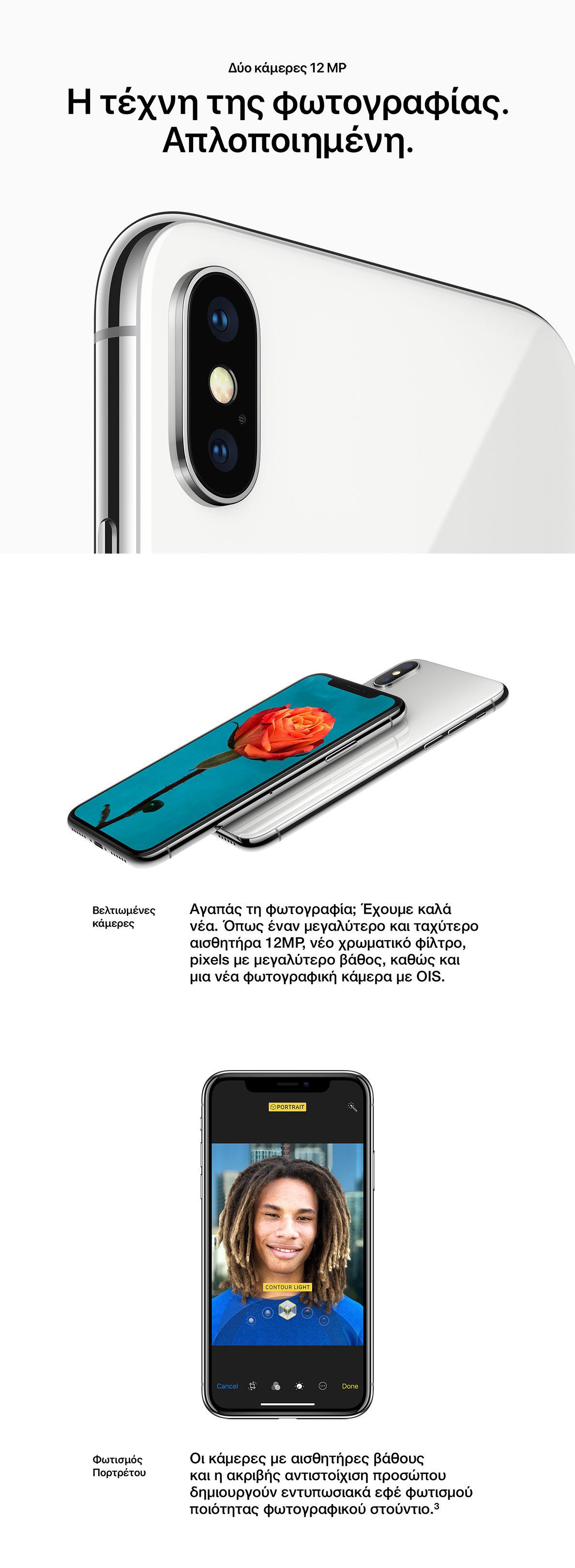 iPhonex-agora-Ellada-Mediamarkt-public-kotsovolos-germanos-iPhoneX-diathesimo-gia-paraggelia-november-2017 (9)