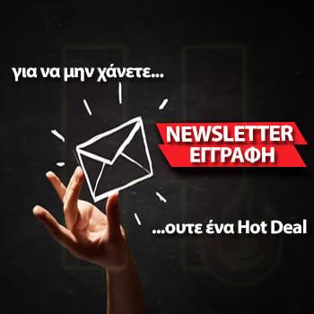 Hot Deals Newsletter Email Prosfores Ekptoseis Mediamarkt Publc Kotsovolos LIDL Praktiker Car.gr hotdeals.gr