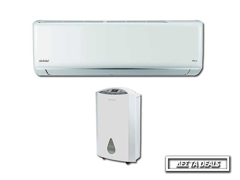 public-black-friday-prosfores-Ac-klimatismos-thermansi-klimatisika-aircondition-ac-toyotomi-inventor-thermastres-thermopompoi-convector-