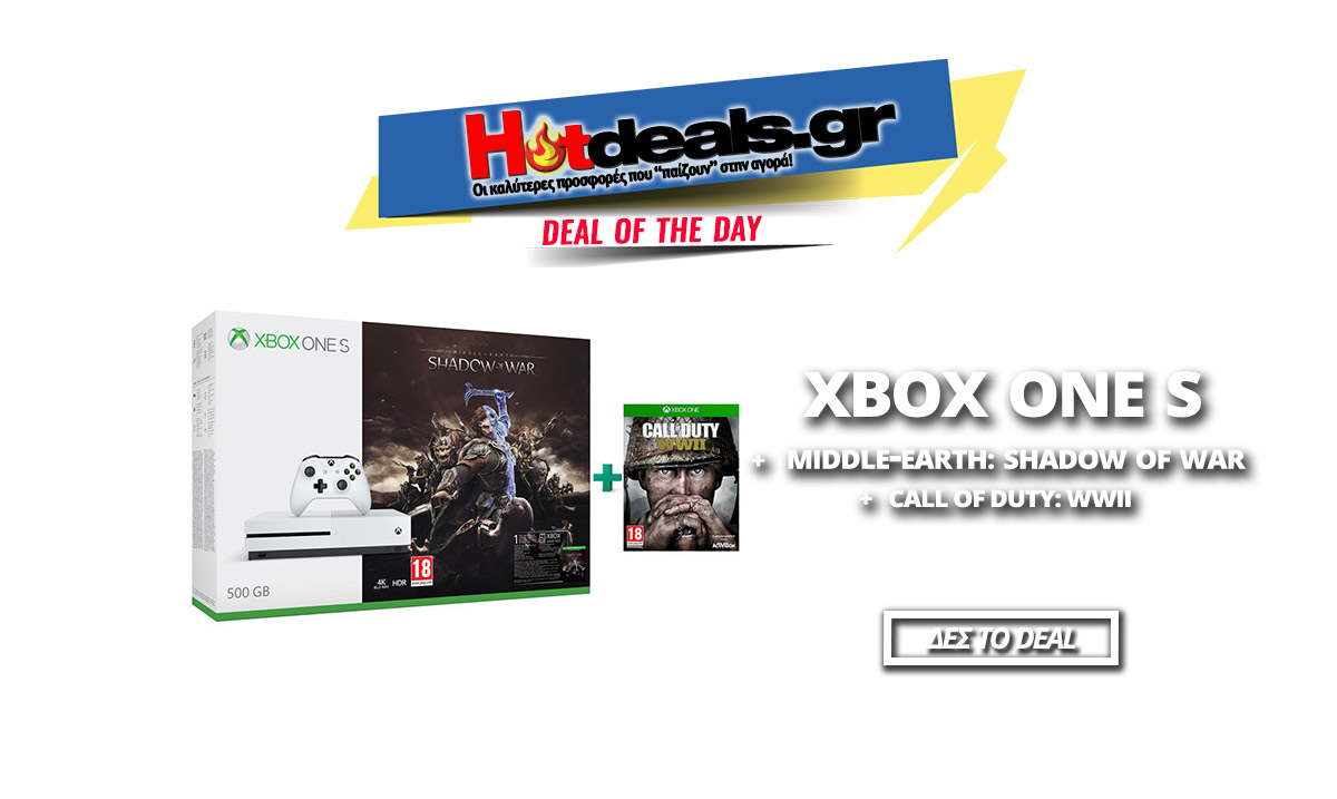 xbox-ones-500gb-bundle-Middle-Earth-Shadow-of-War-assasins-creed-origins-prosfora-hotdealsgr