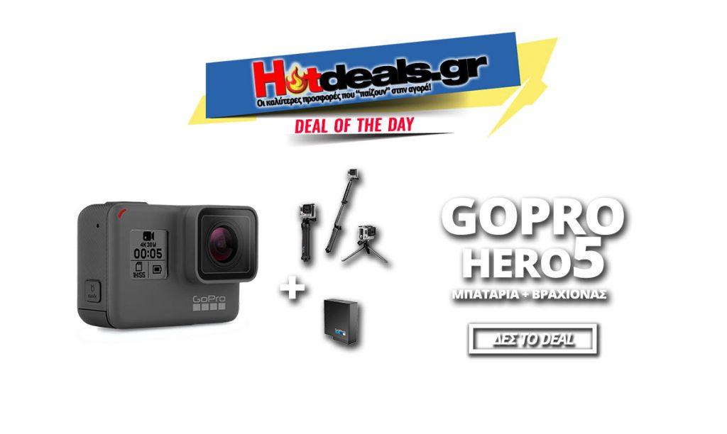 GOPRO-HERO5-prosfora-paketo-me-mpataria-kai-vraxiona-mediamarkt-bundle-